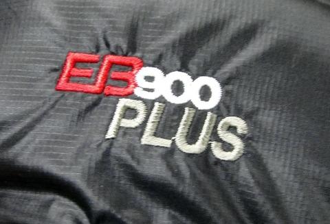 【エディ・バウアー】EB900フィルパワープラスのマーク
