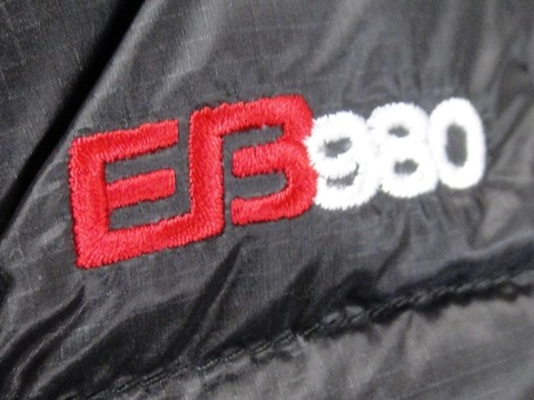 EB980フィルパワーのマーク