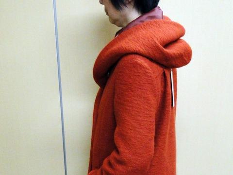 【ベルメゾン】スライバーニットのコート
