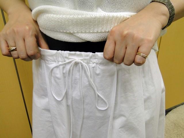 【ベルメゾン】ギャザースカート(Kcarat)