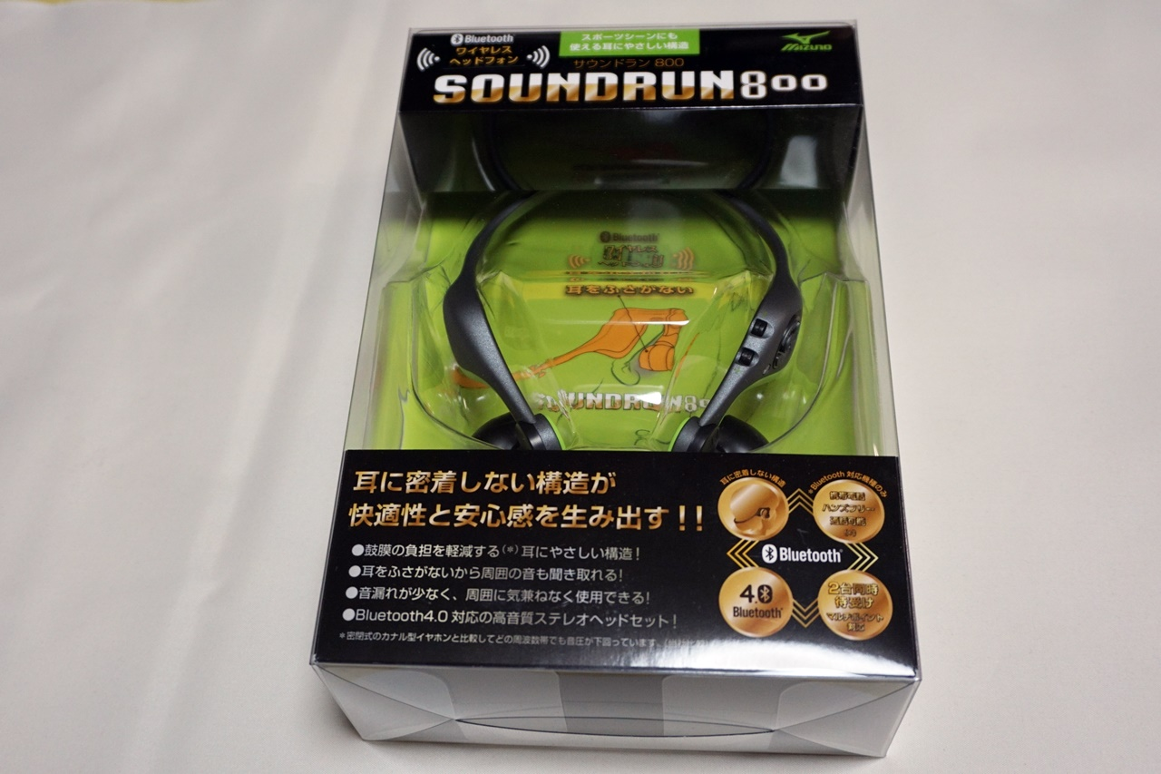 【MIZUNO(ミズノ)】サウンドラン800