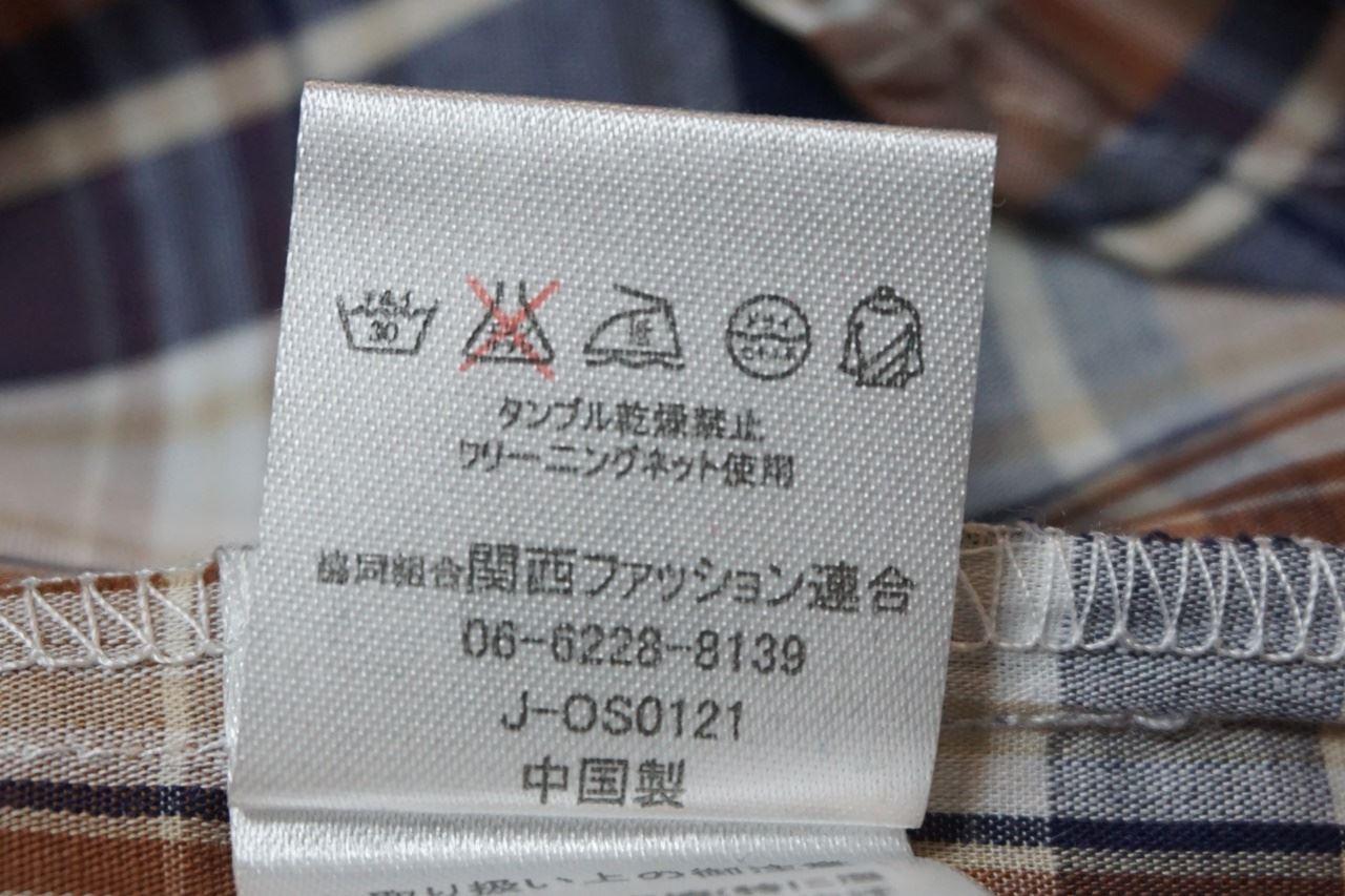 【夢展望】無地&チェック&デニムシャツ ブラウンチェック
