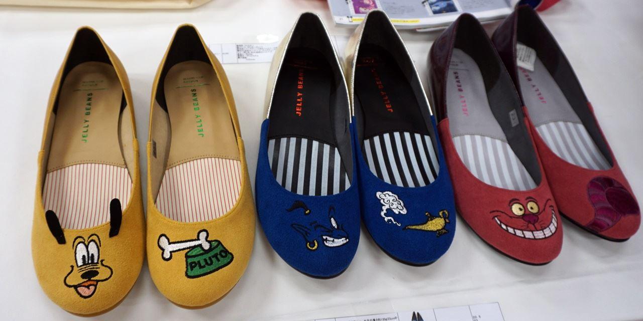 【ベルメゾン】刺繍フラットパンプス(ディズニーのプルート柄・ジーニー柄・チェシャ猫柄)