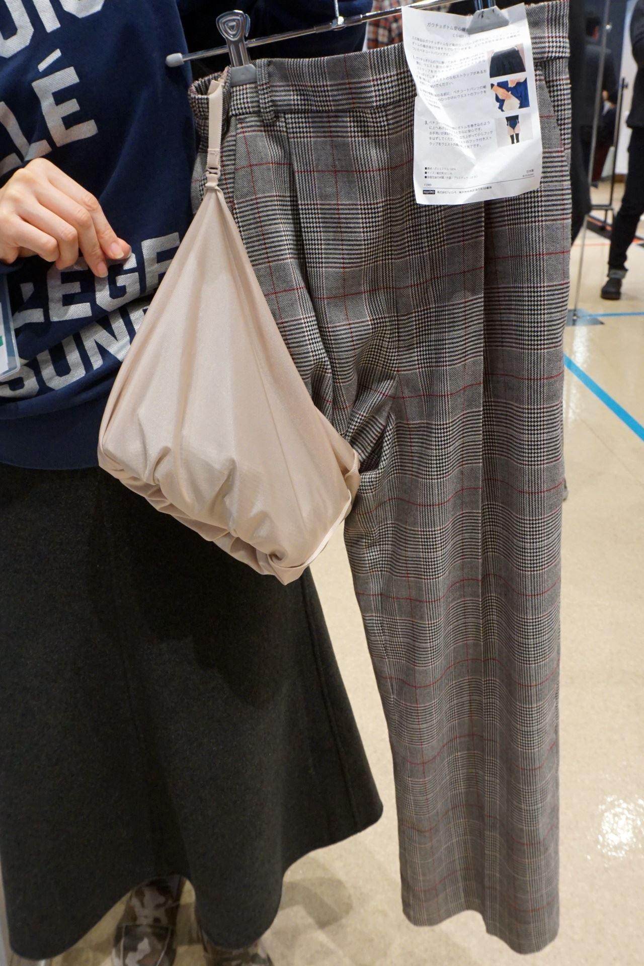 【フェリシモ】ガウチョボトム安心機能付き ペチパンツ