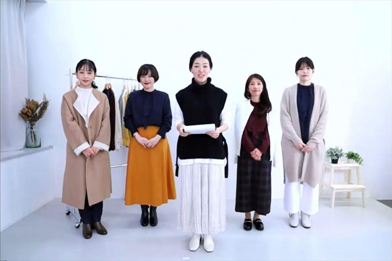 ベルメゾン 冬の新作ファッション紹介のライブ配信