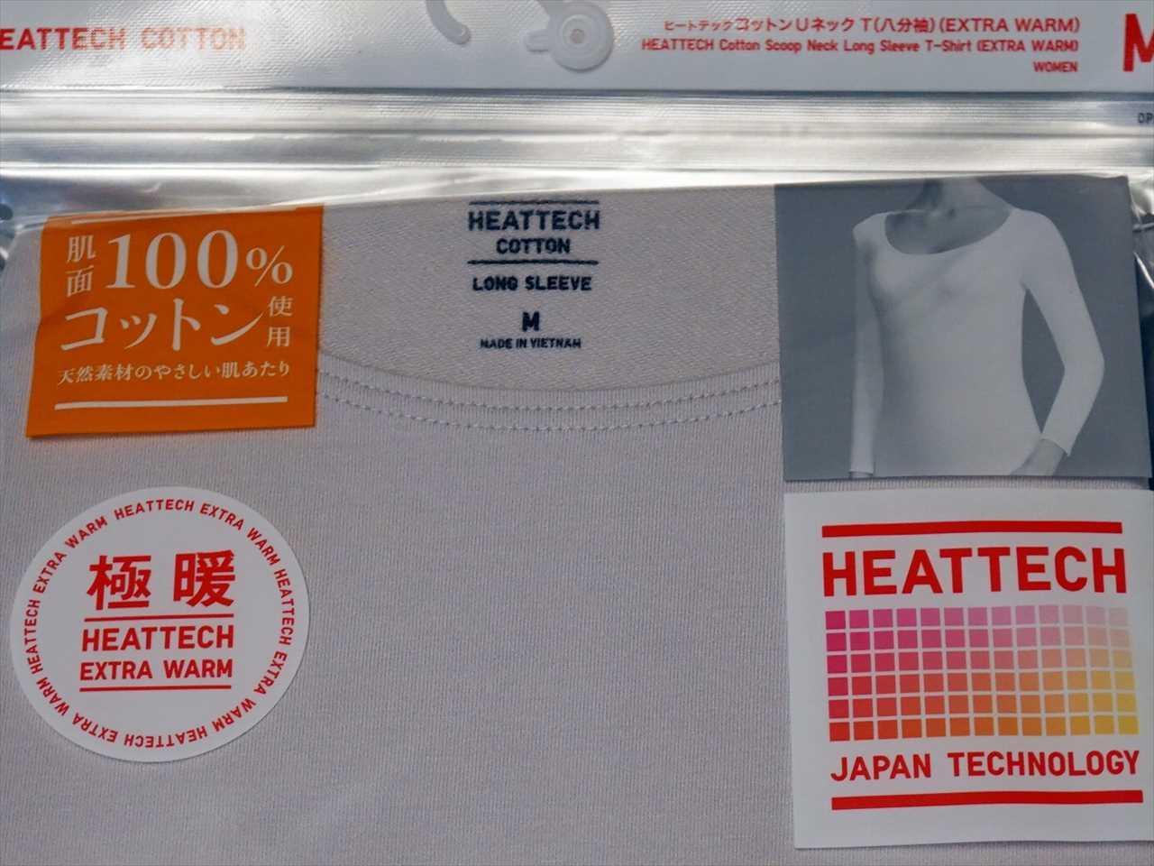 ヒートテック極暖の表の表示「綿100%」だと勘違いします